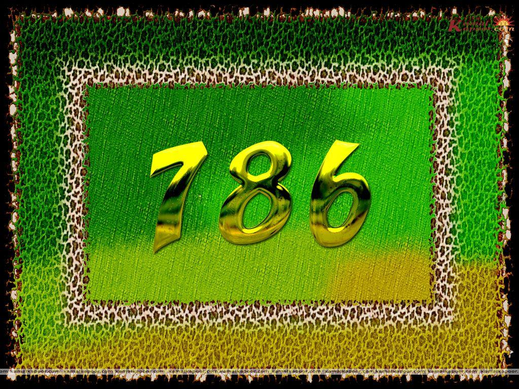 786 Wallpaper, 786 Lucky Number Image, 786 Wallpapers for Computer