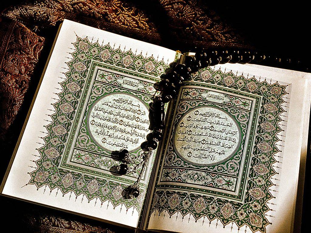 Quran Ultra Hd Islamic Wallpaper