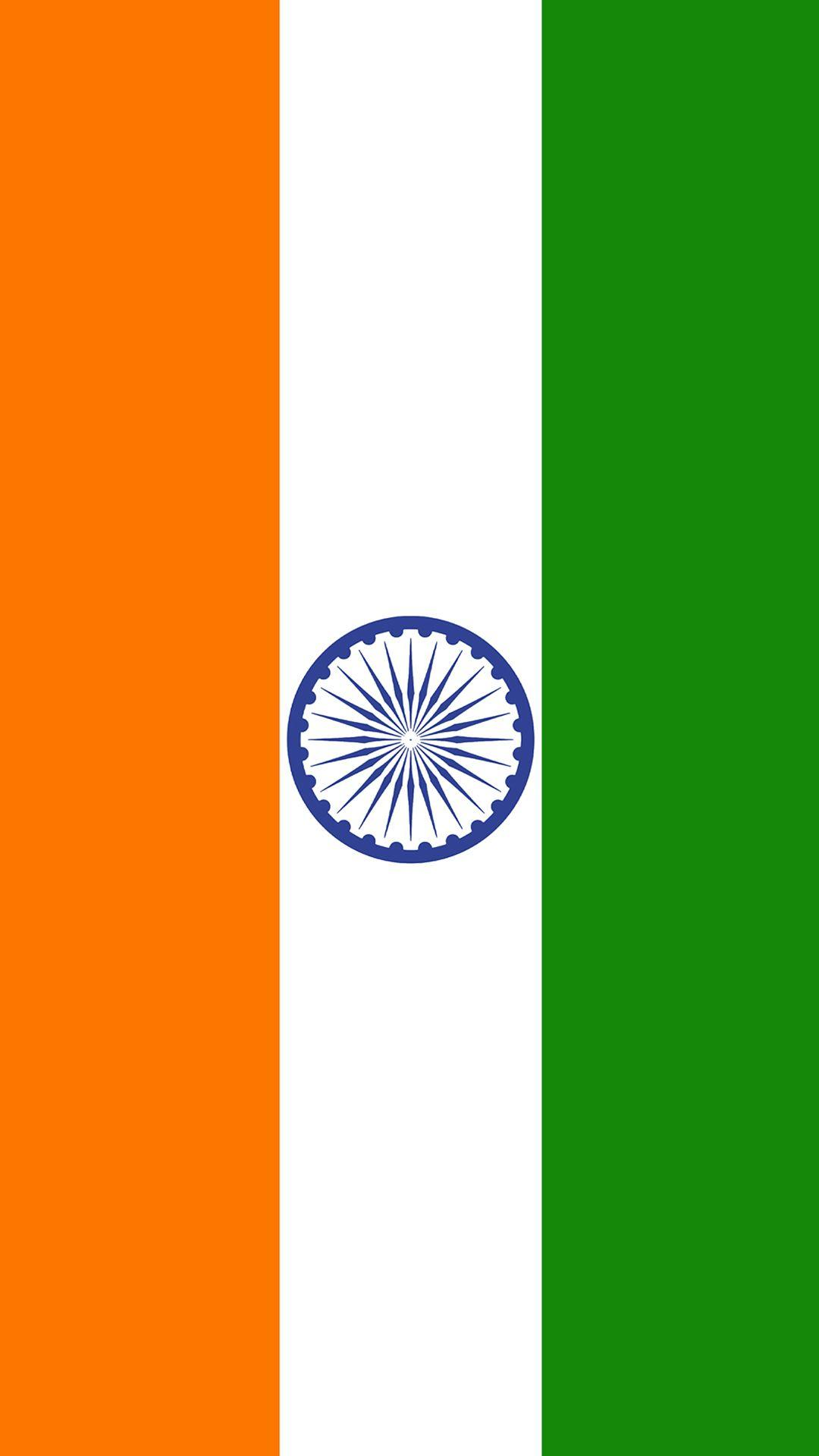 India Map Wallpapers For Mobile - Wallpaper Cave