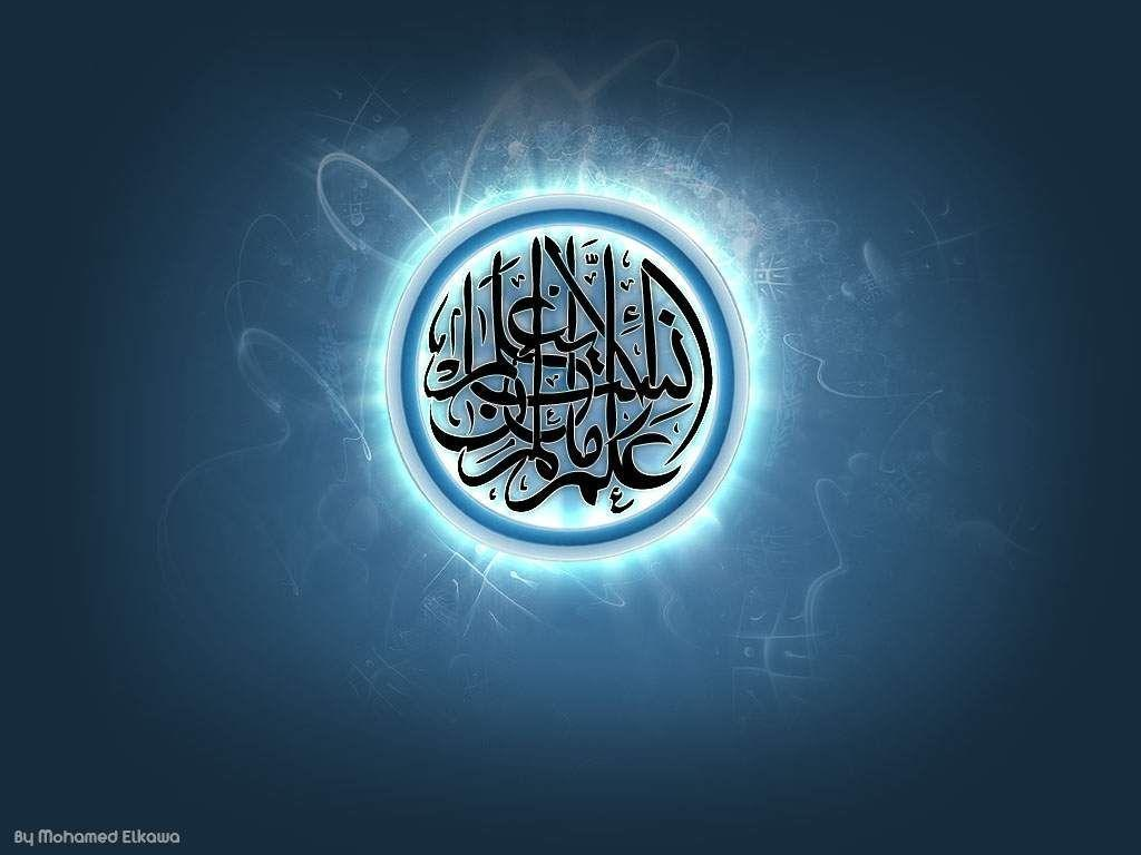 Kaligrafi Islam Wallpaper Wallpapersafari Adorable Wallpapers