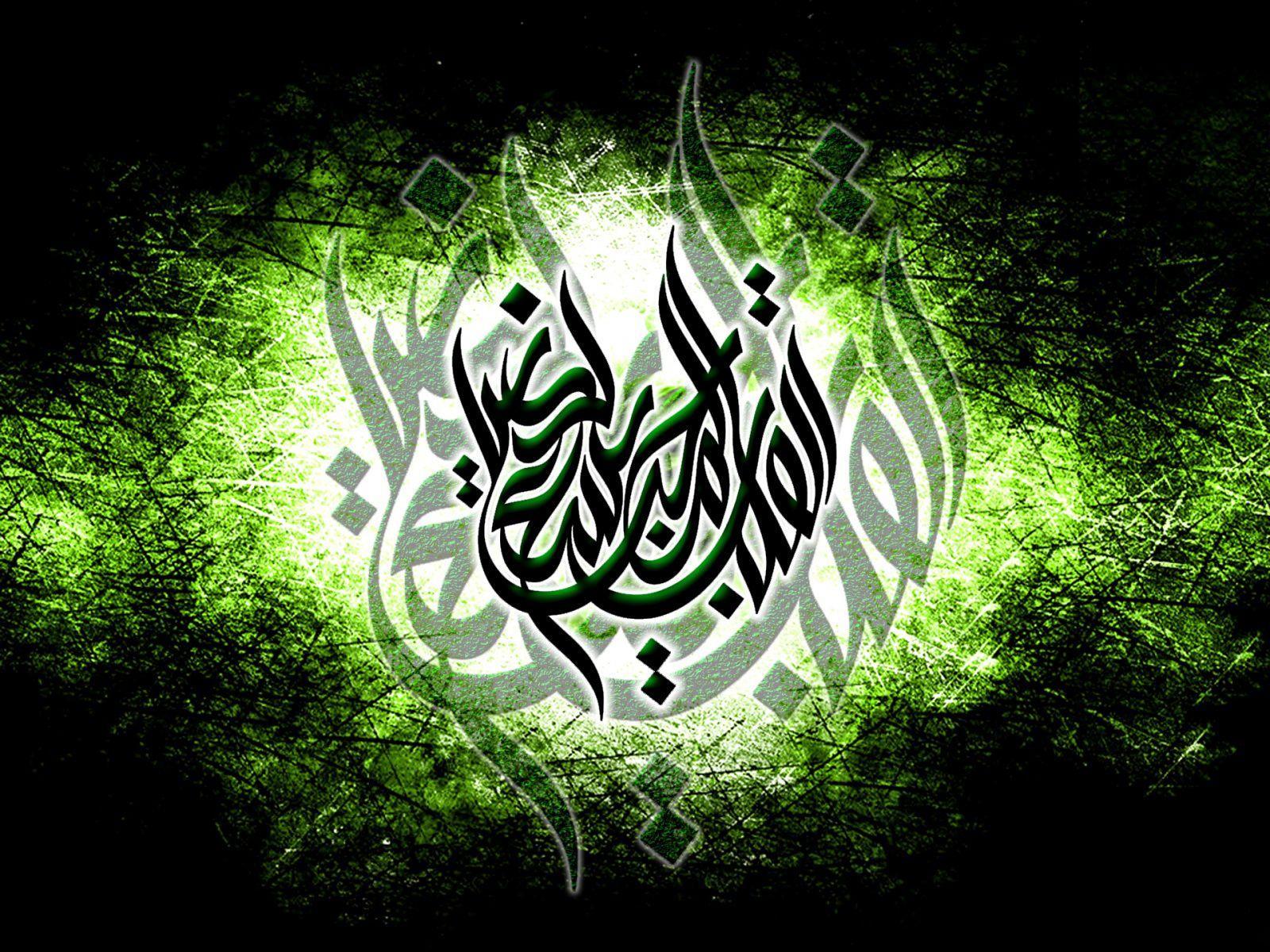 Image Result For Wallpaper Kaligrafi Islam