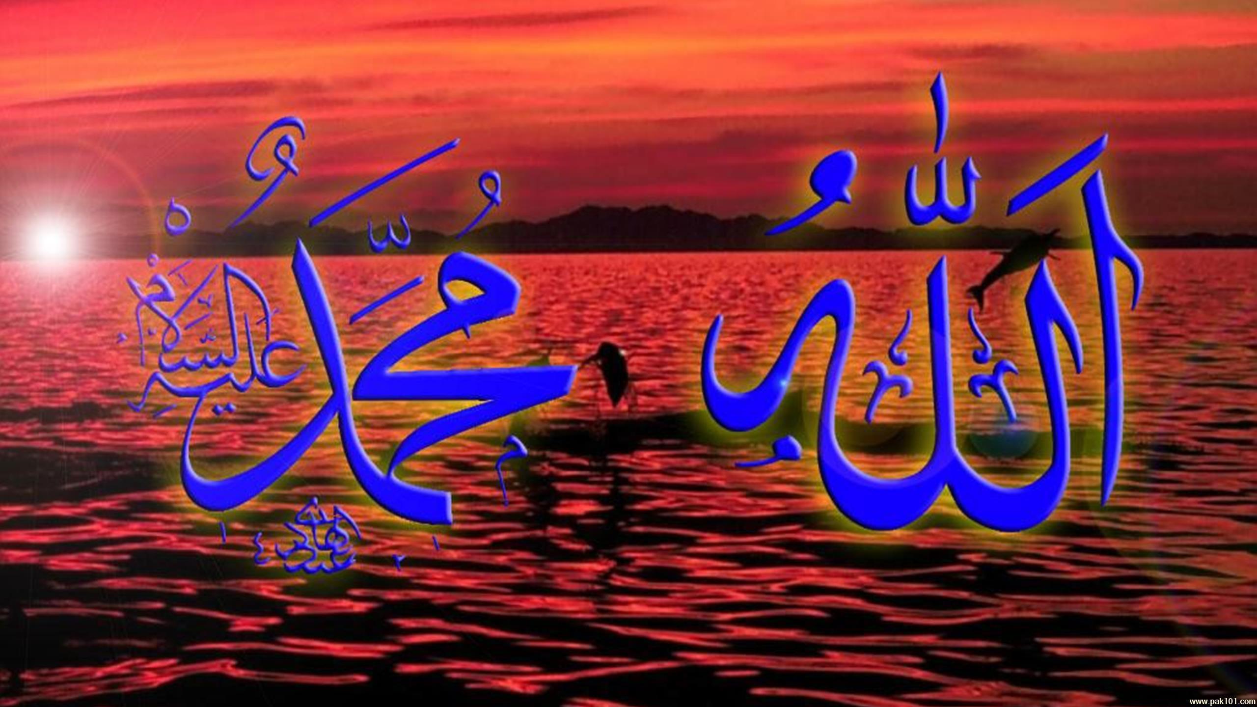 Allah Muhammad Wallpapers Desktop 3d