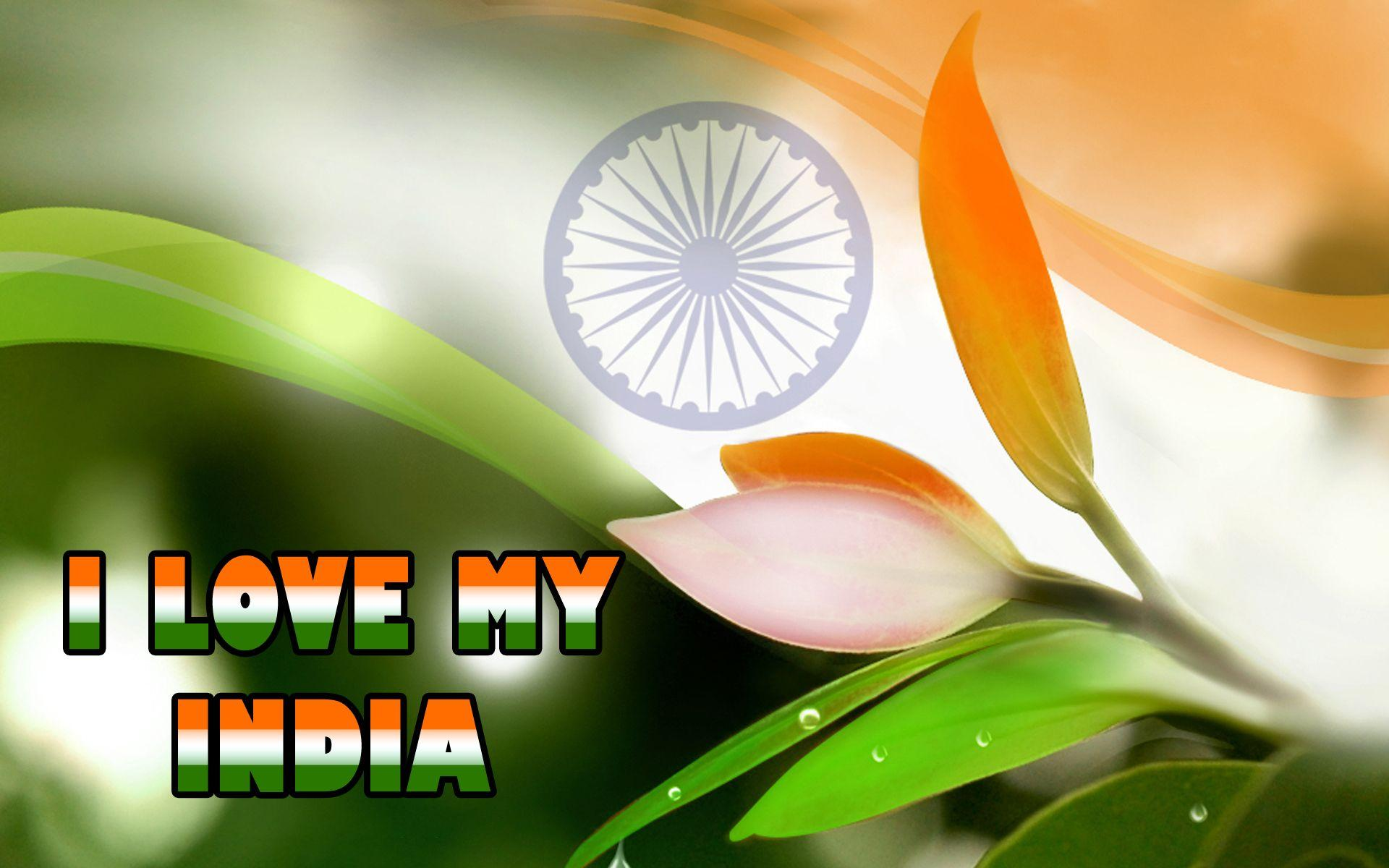 I Love My India Image And Wallpaper