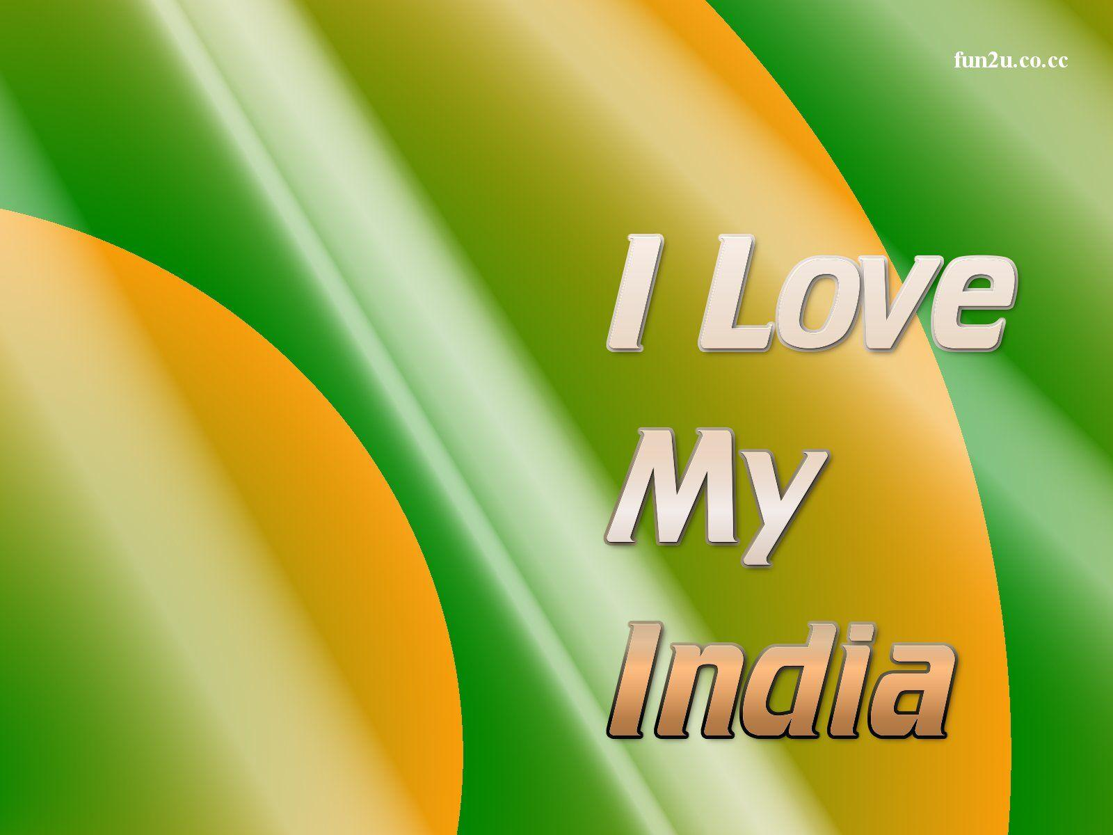 I Love My India Wallpaper For Facebook