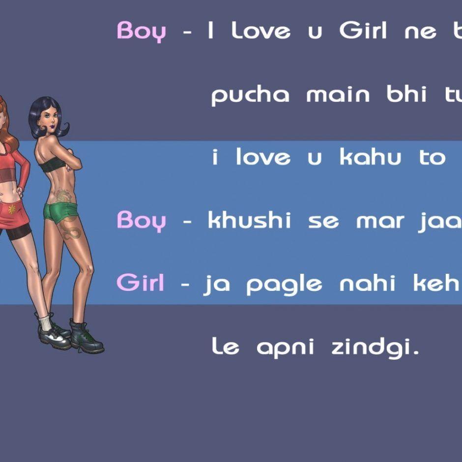 Hindi Joke Gaali Wallpapers Wallpaper Cave