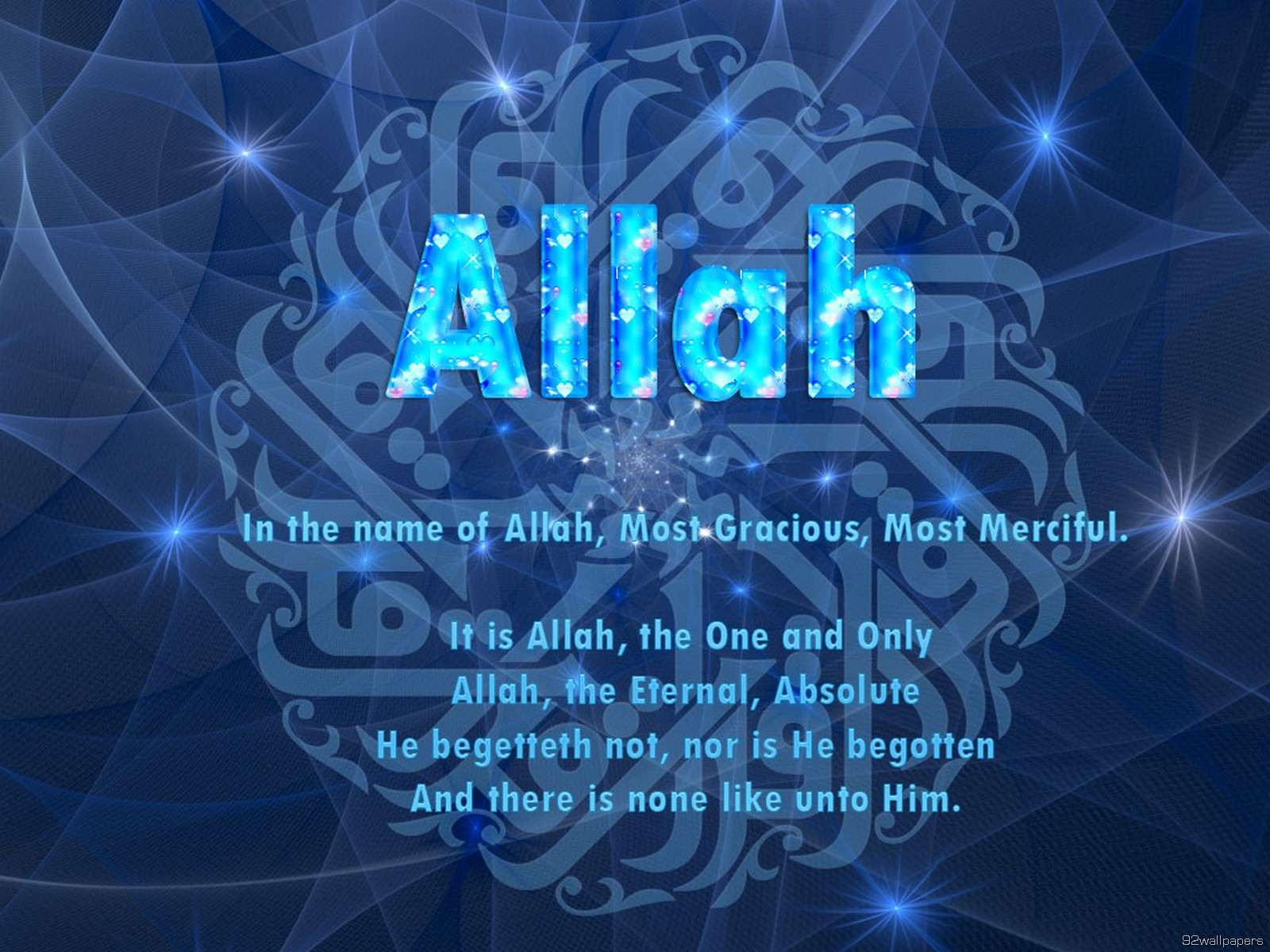 Allah live wallpaper free download of android version | m.
