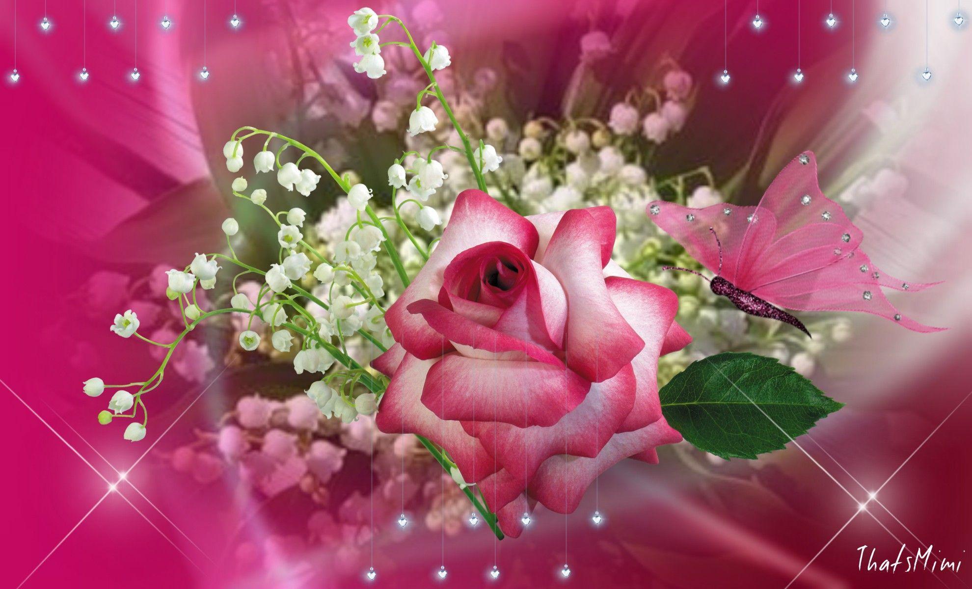Красивые картинки цветы блестящие, целовать