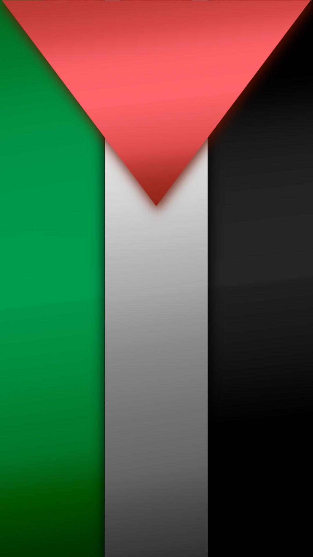 Palestinian flag iphone 6 hd photos