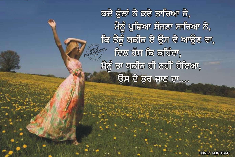 Punjabi Sad Love Wallpapers Wallpaper Cave