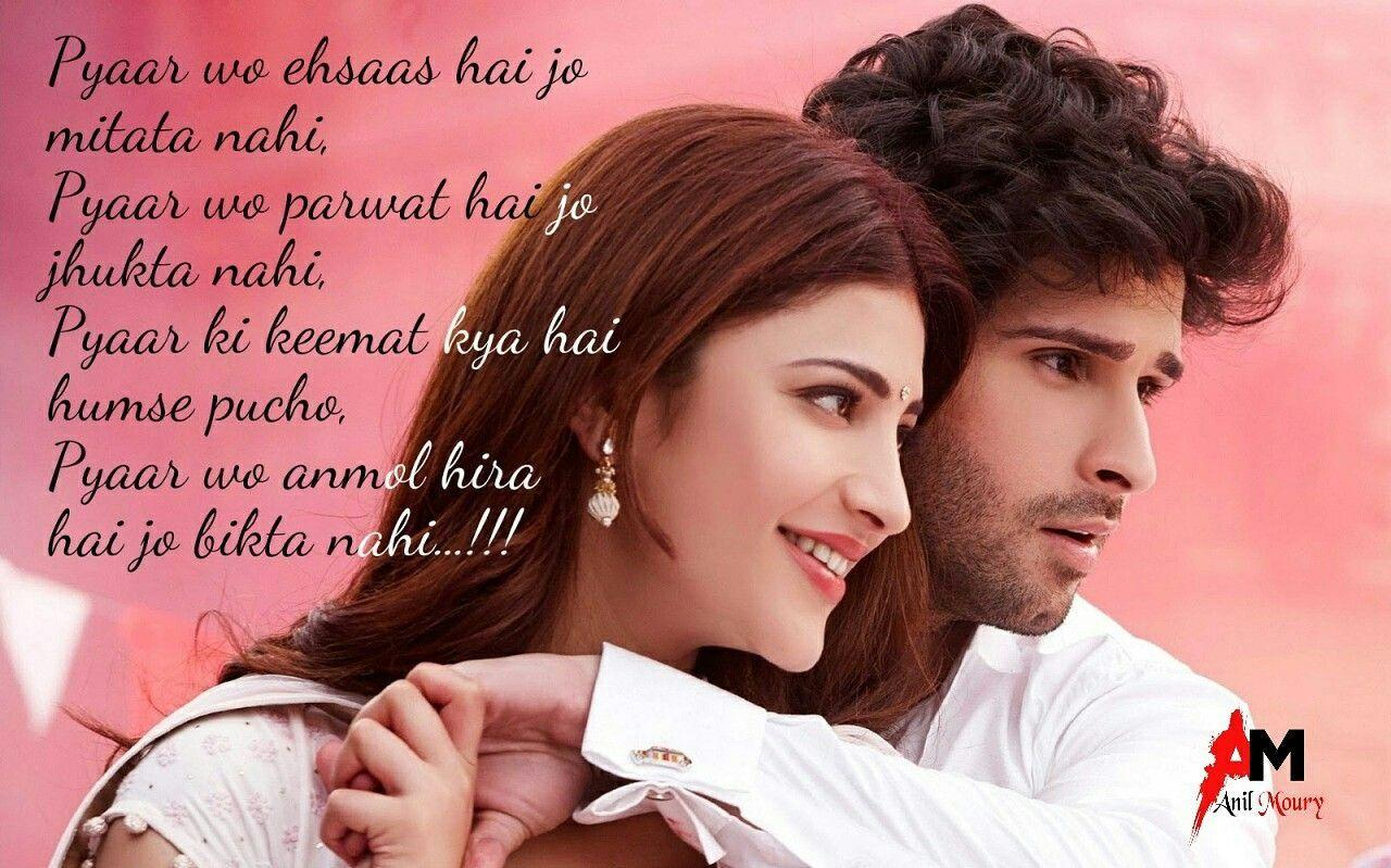 Love Couples Shayari Wallpapers Wallpaper Cave