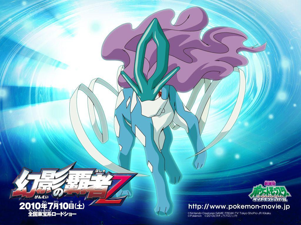 Cool Suicune Wallpapers