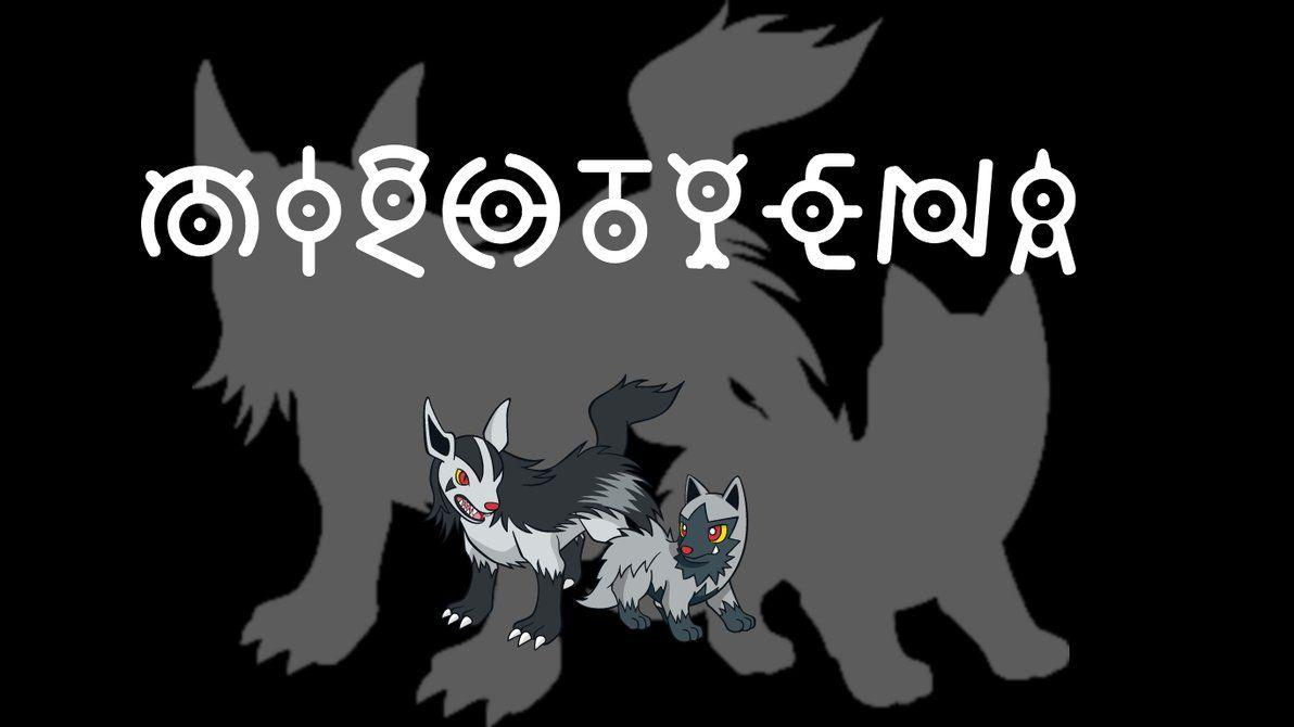 Mightyena Backgrounds by JCast639