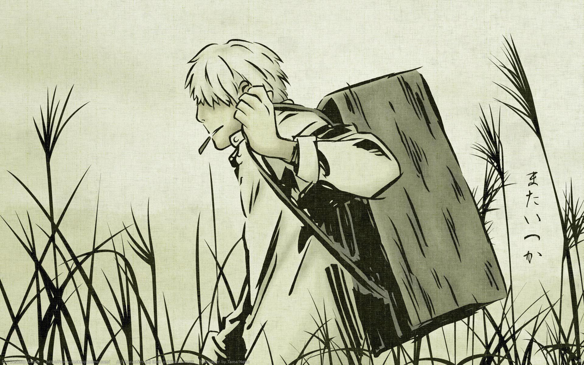 "Review – ""Mushishi"""