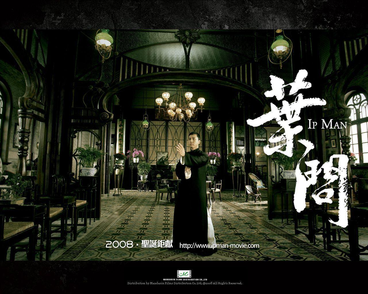 Wing Chun Hd Wallpapers Wallpaper Cave