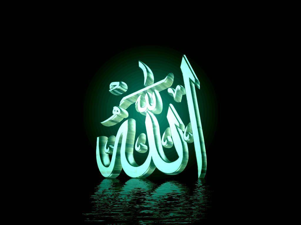 Wallpapers 3D Kaligrafi Islam Wallpaper Cave