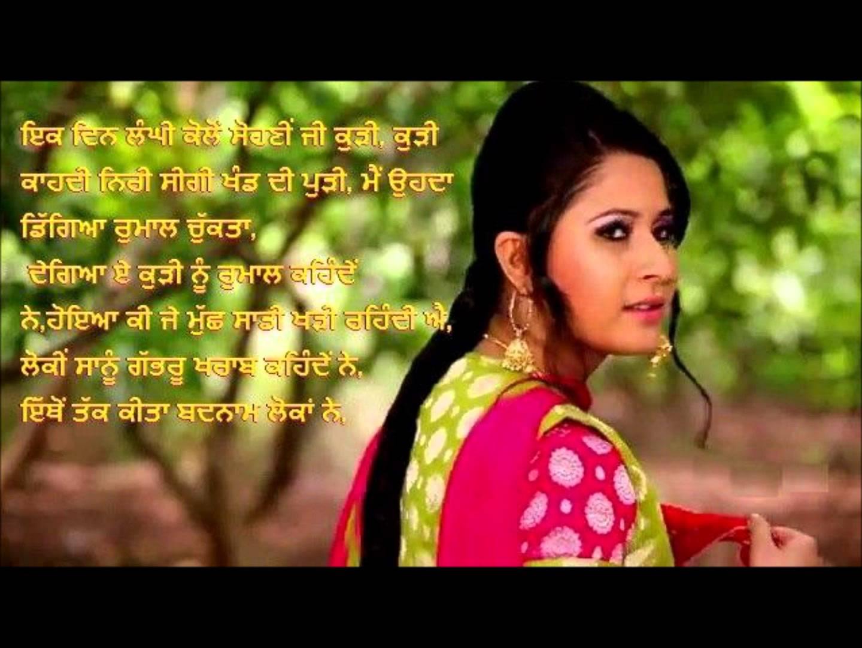 punjabi song download sad