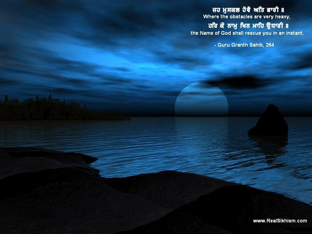 Sikhism Wallpapers Wallpaper Cave