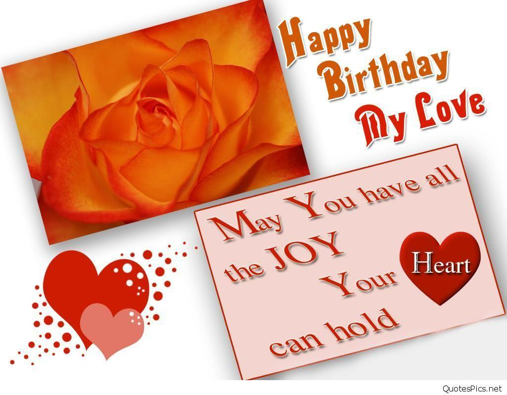 Happy Birthday my love card wallpapers hd