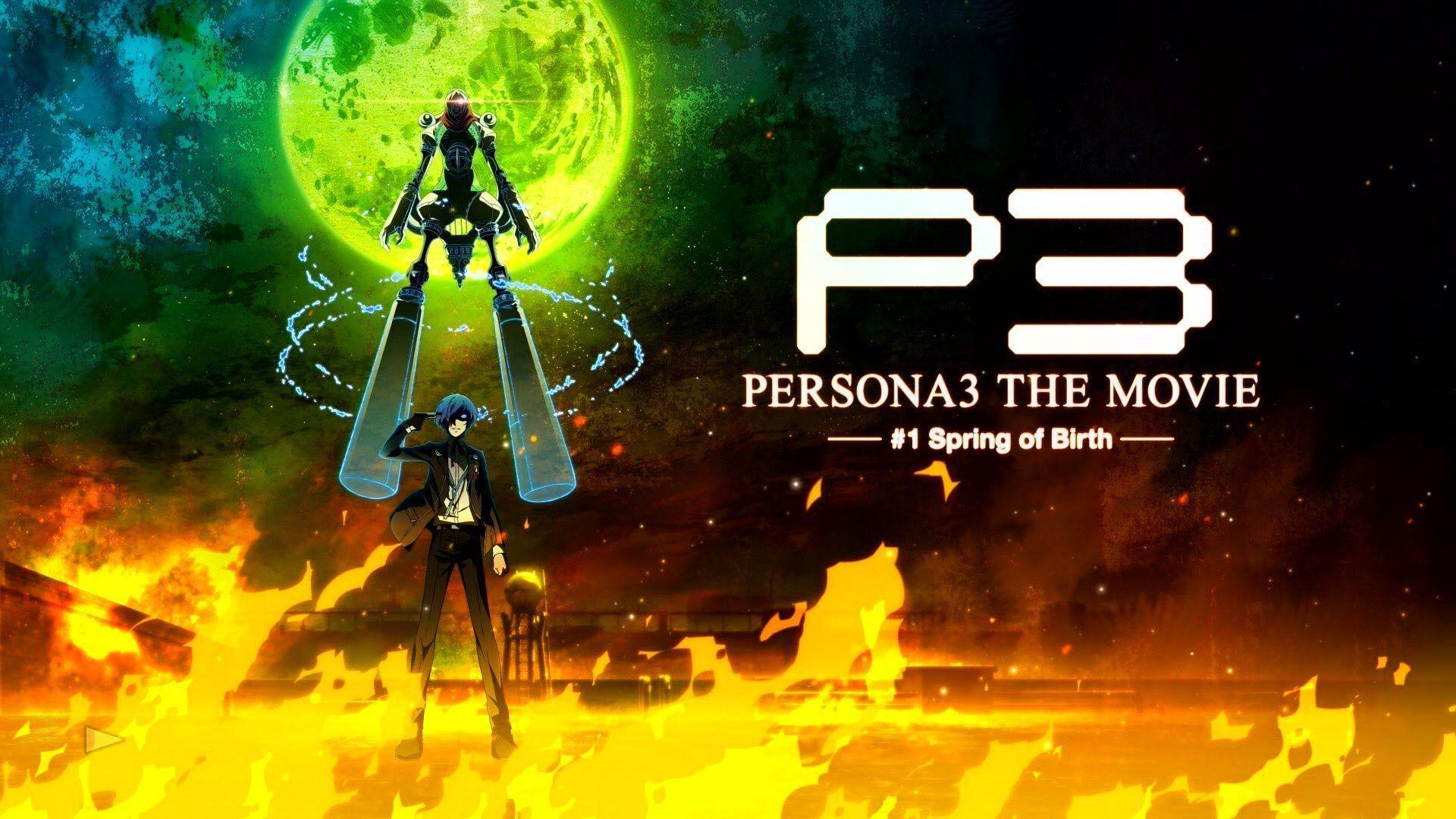 Persona 3 Movie