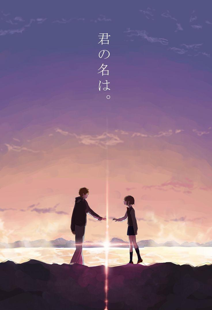 Your Name Wallpapers Mobile Wallpaper Cave