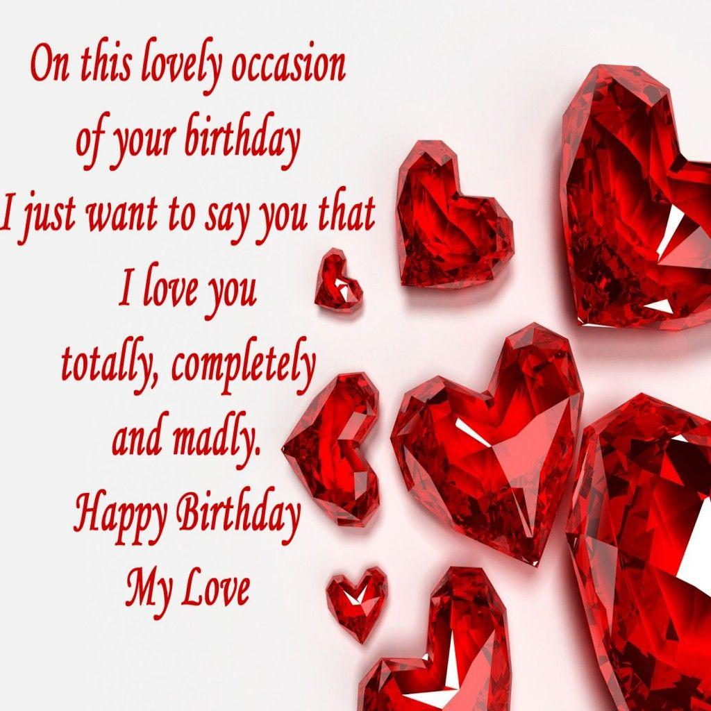 Happy Birthday My Love Hd Wallpapers Wallpaper Cave