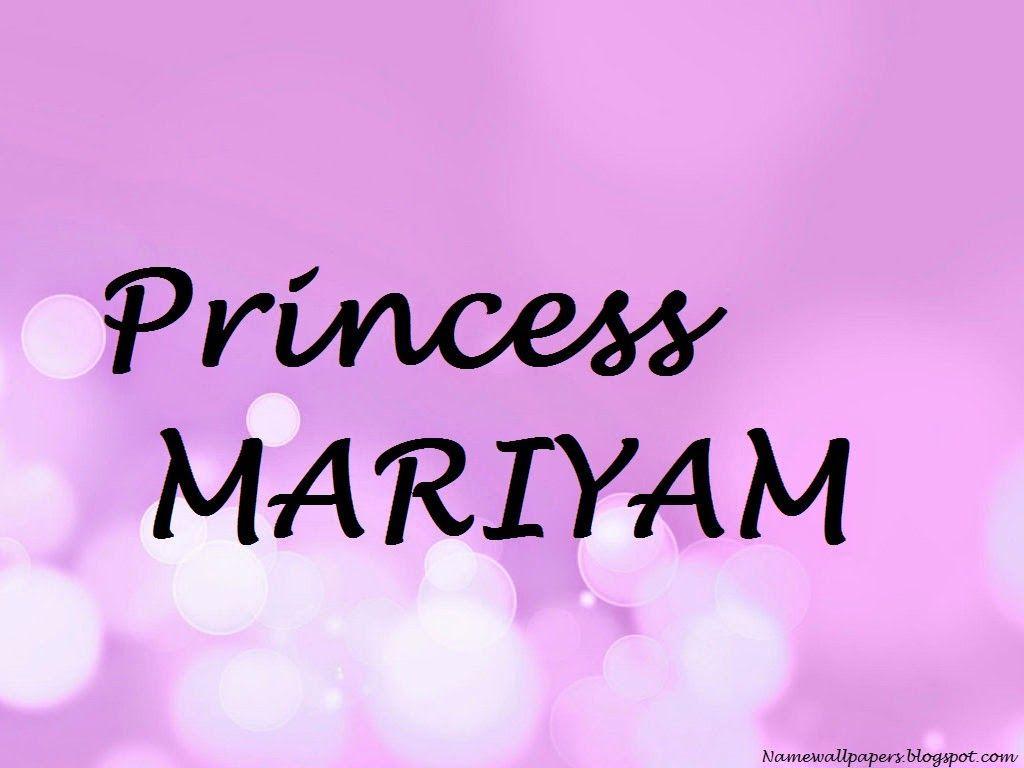 Princess Sadia Name Wallpaper   Impremedia.net