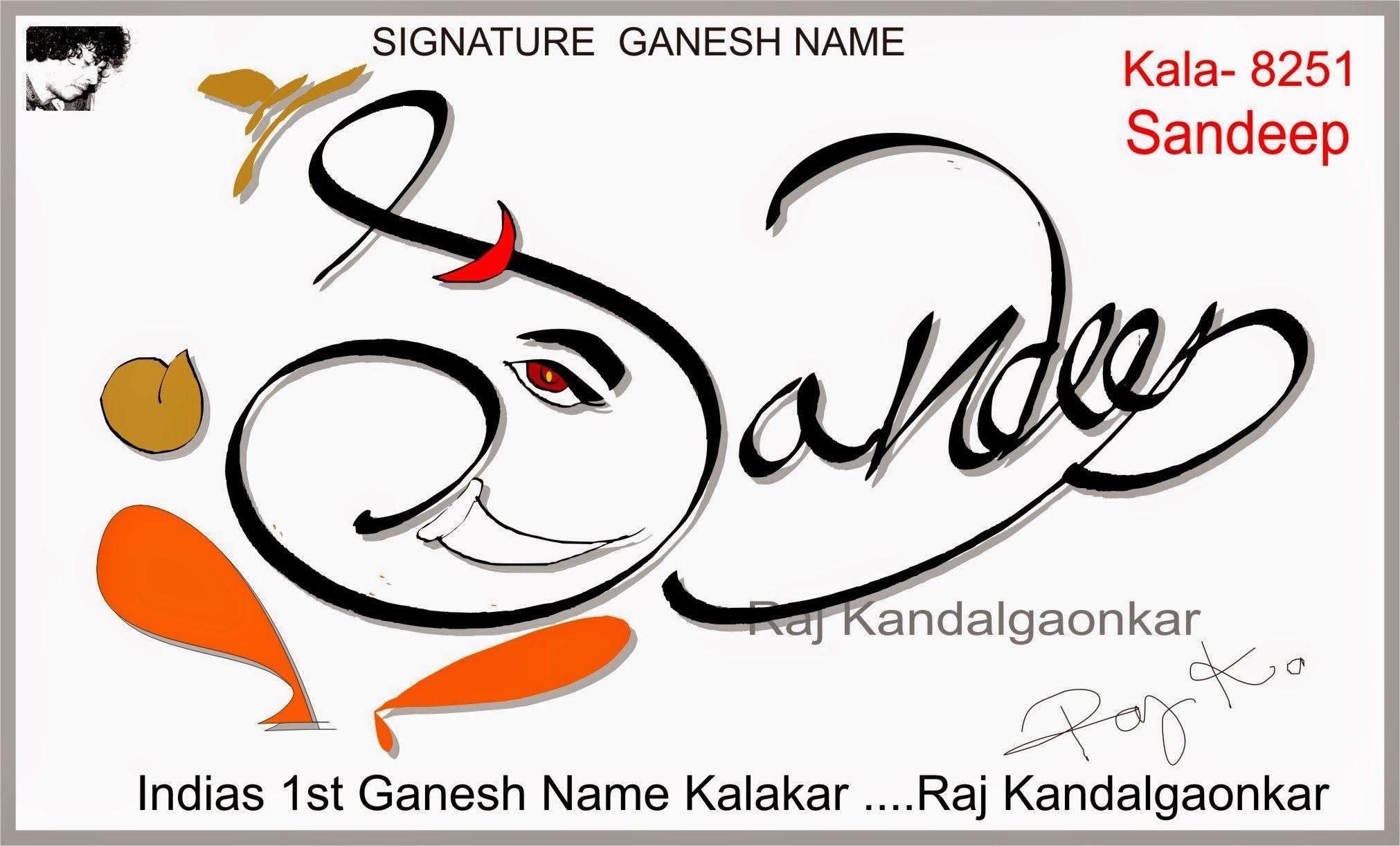 Sandeep Name Wwwtopsimagescom