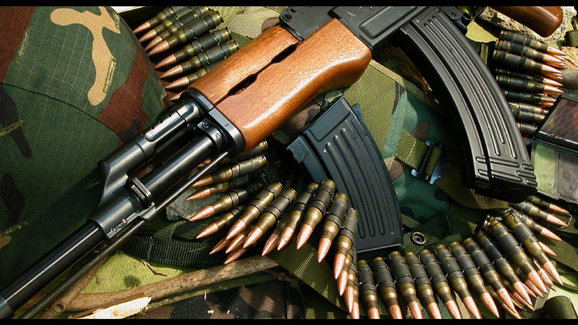 AK 47 Computer Wallpaper