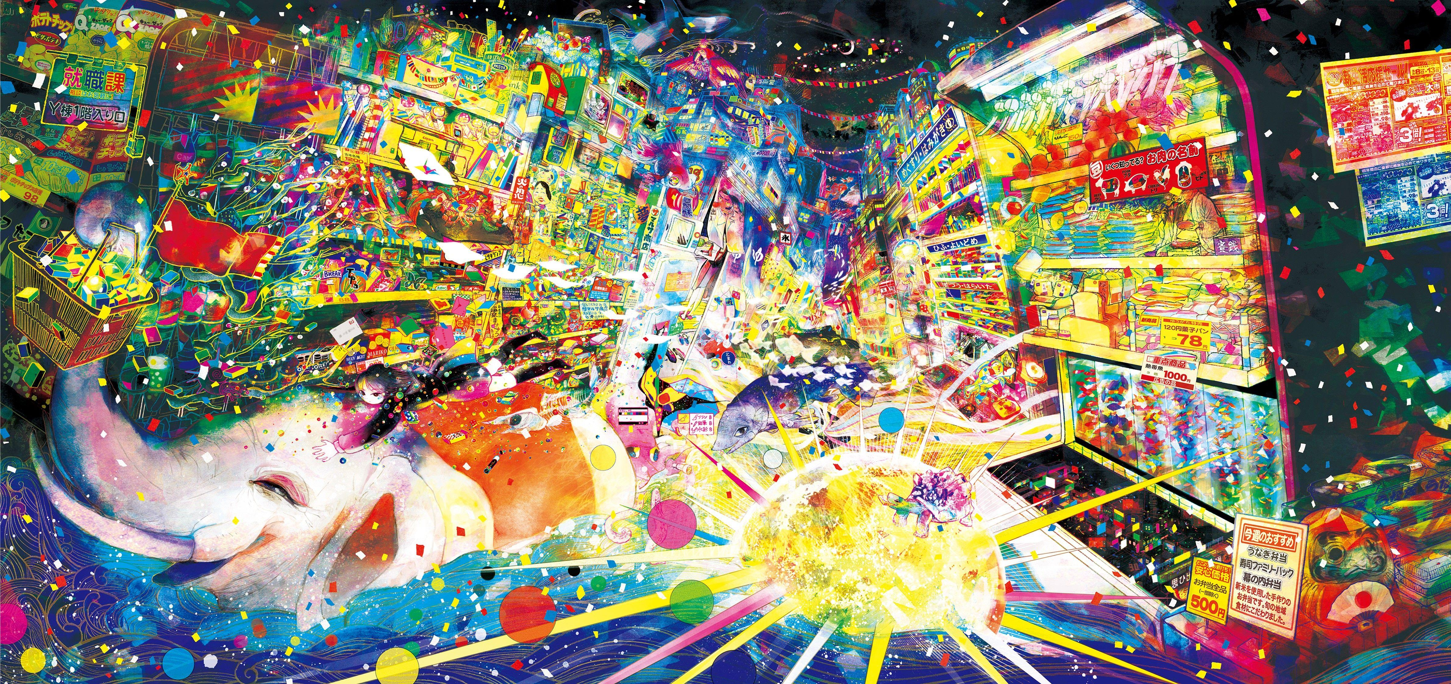 Colorful Trippy Desktop Wallpaper Hd Pics Backgrounds Psychedelic