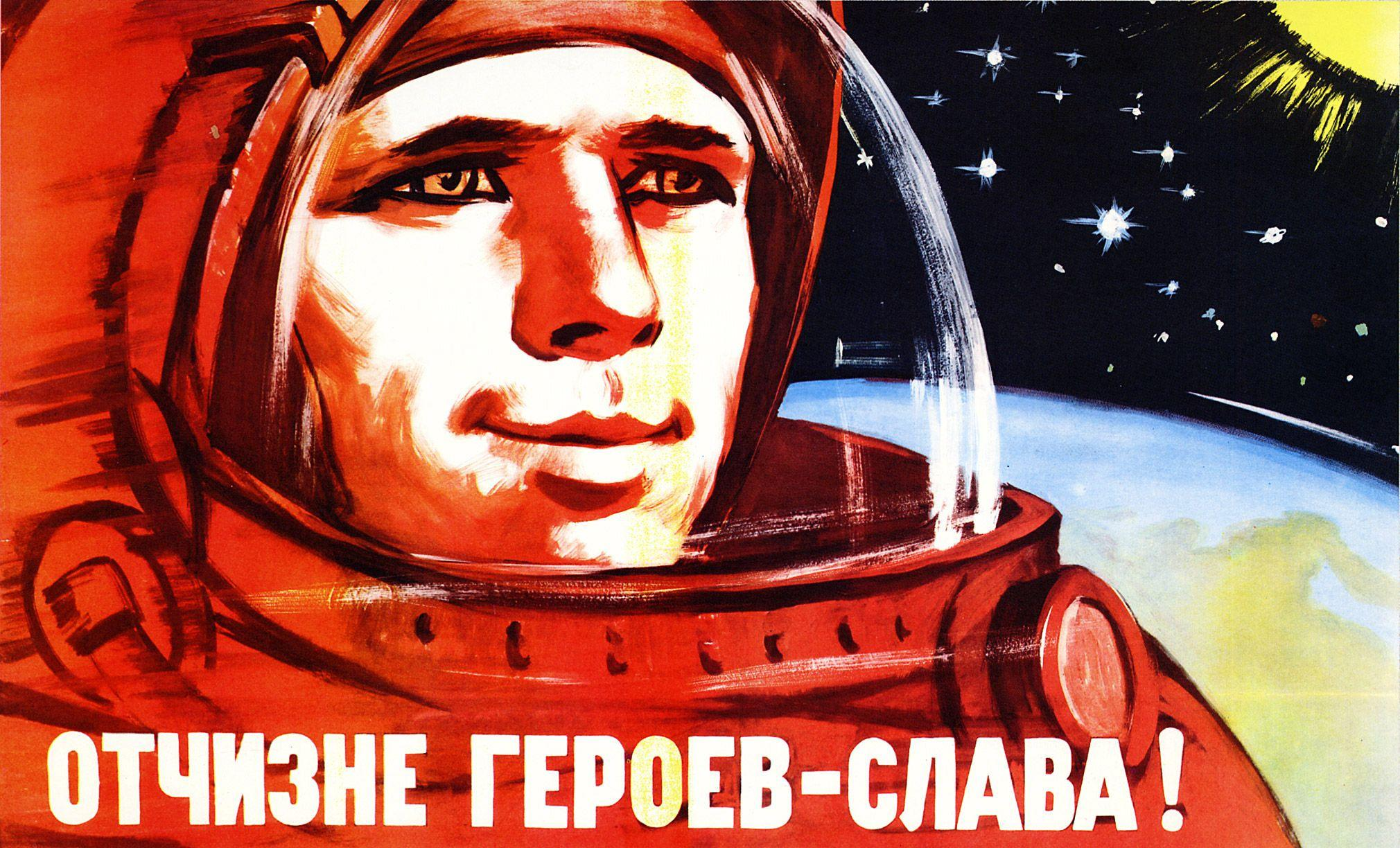 Propaganda Posters Of Soviet Space Program Part 2 Russia Travel Blog