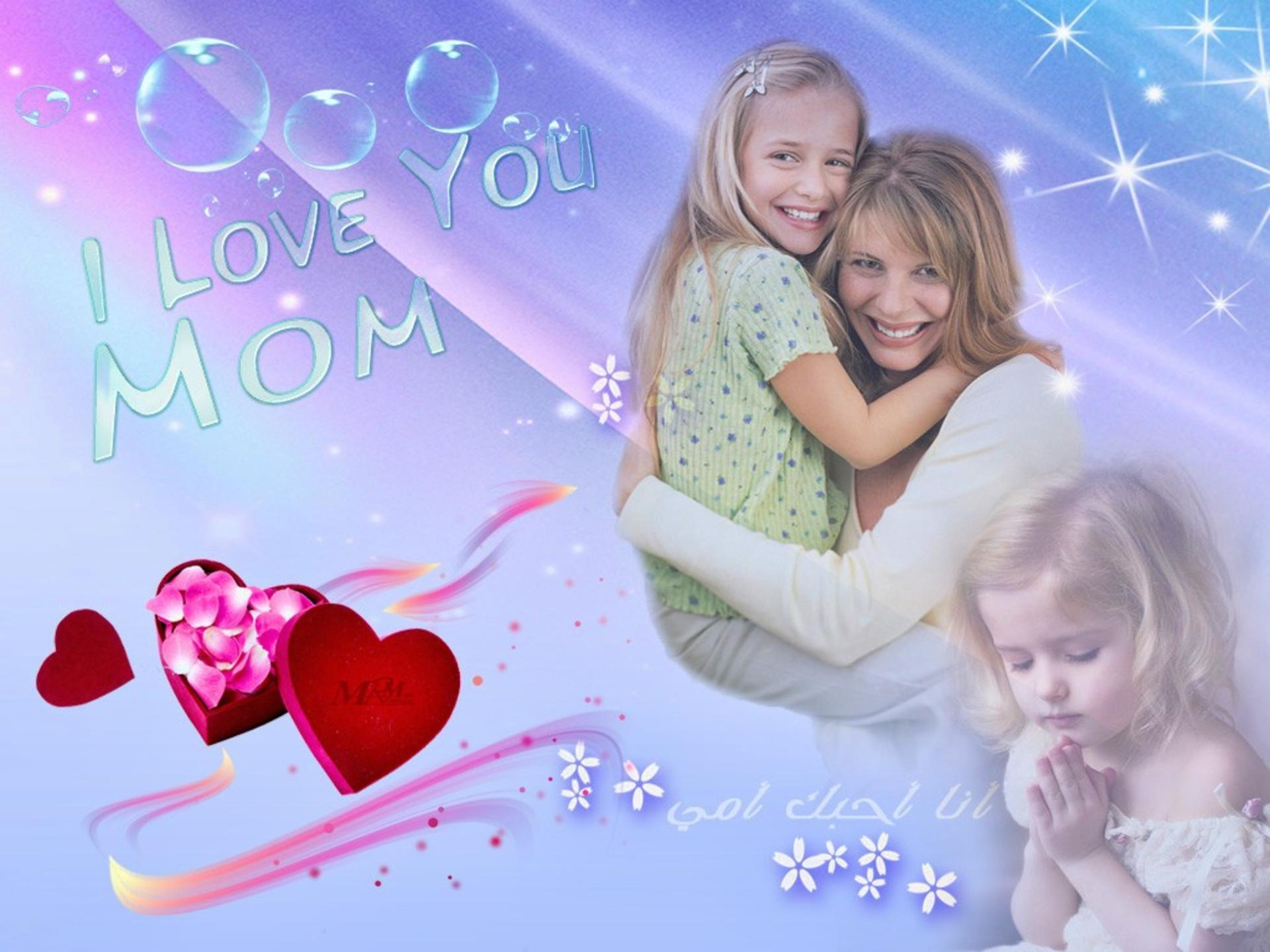 Love You Mom Wallpapers Wallpaper Cave