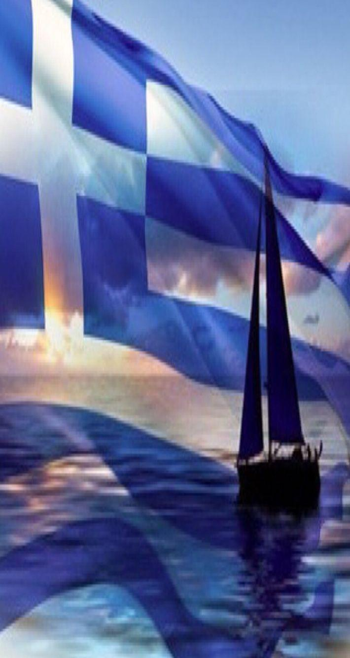 D Greece Flag Live Wallpapers Android Apps on Google Play