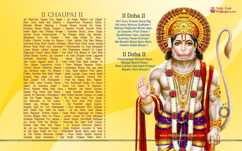 Hanuman chalisa in telugu pdf free download.