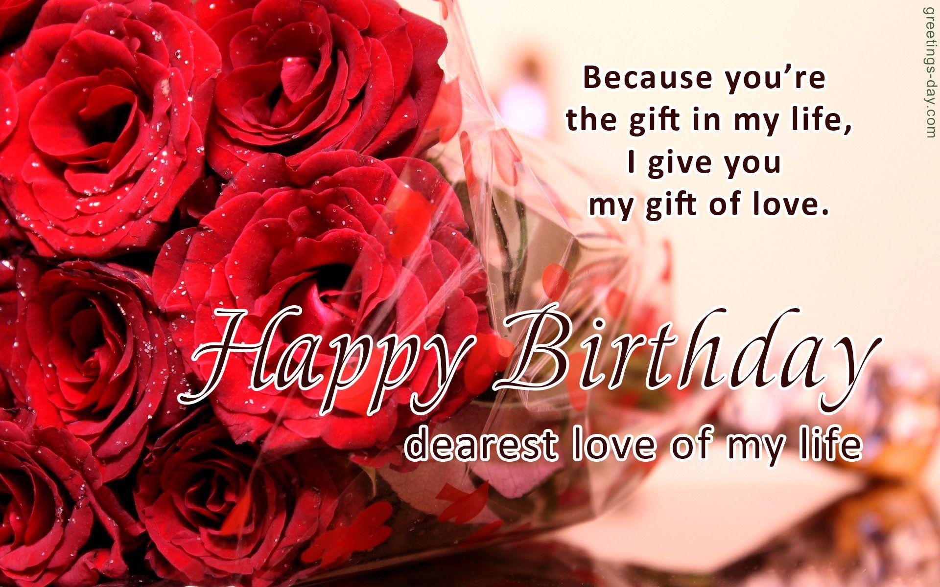 Wallpapers Of Love Happy Birthday