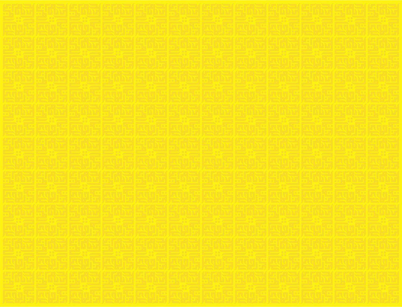 Download 68+ Background Warna Kuning Muda Gratis Terbaik