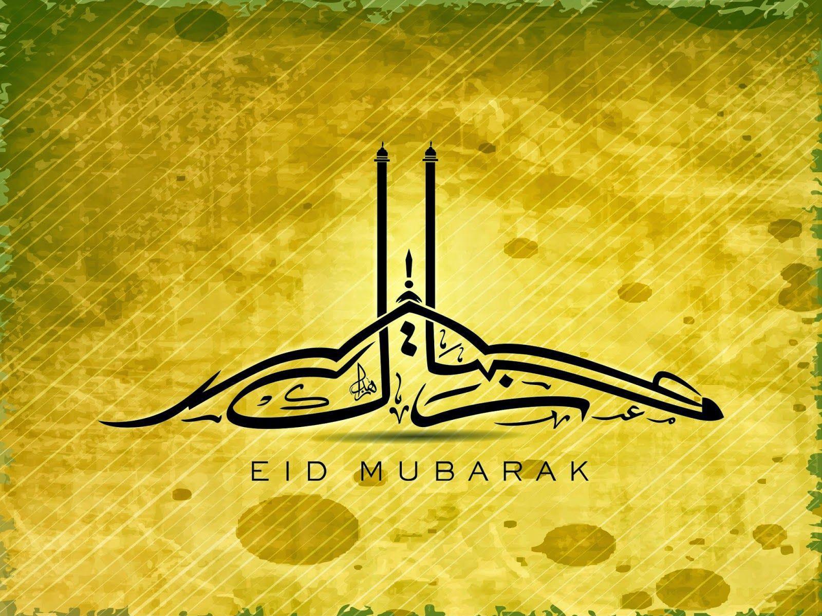 Eid Mubarak Arabic Wallpapers Wallpaper Cave