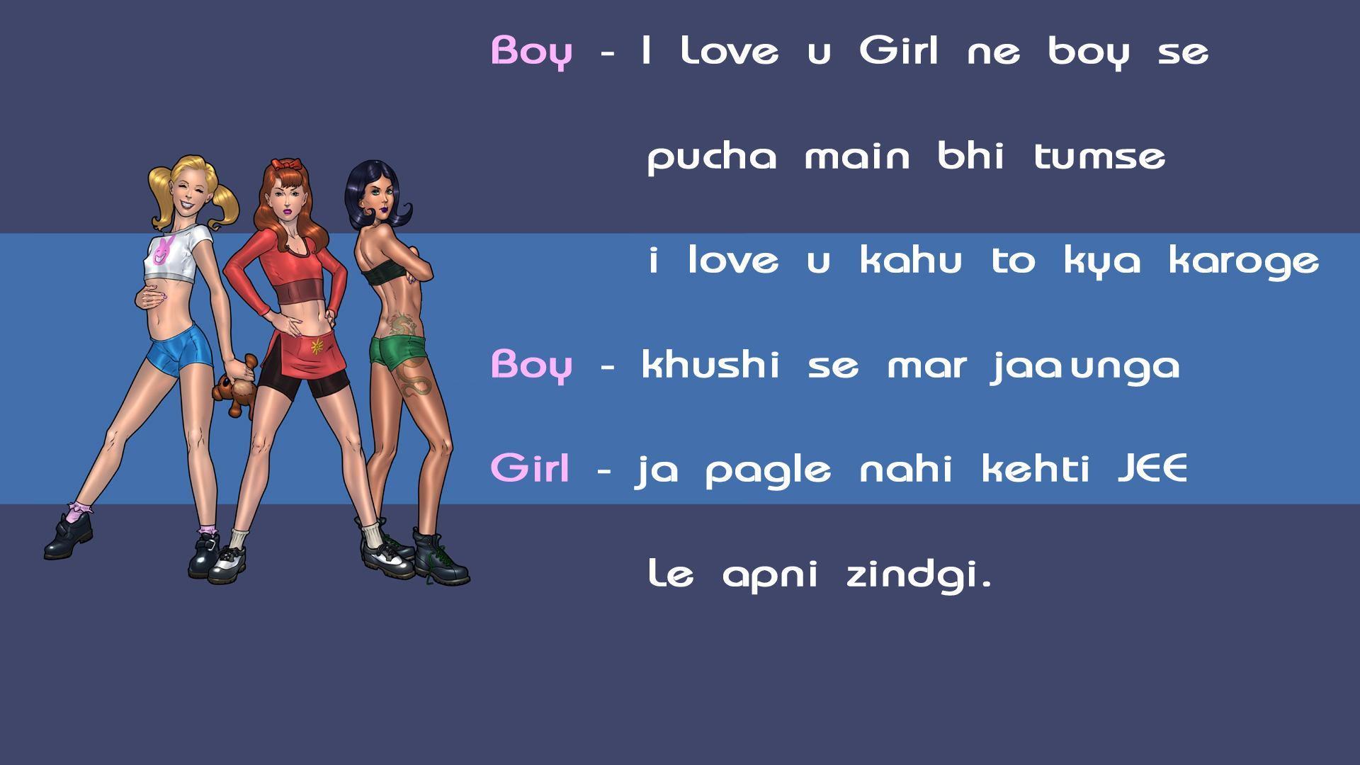 funny jokes wallpapers hindi wallpaper cave