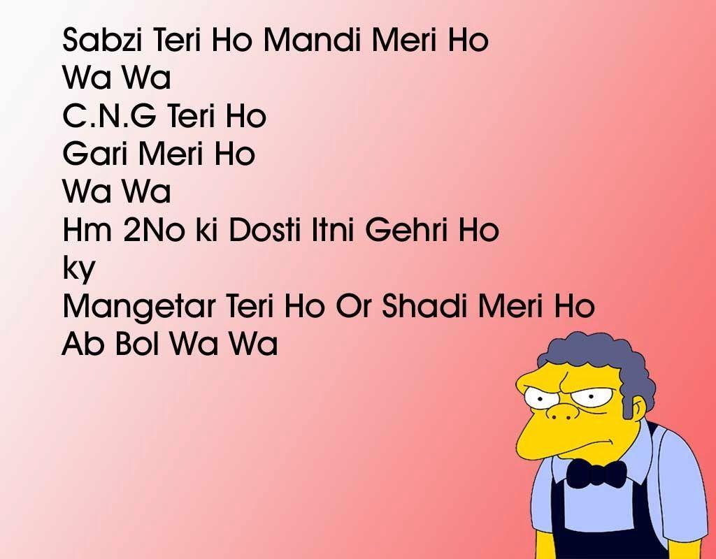 Hindi Jokes Wallpapers Wallpaper Cave