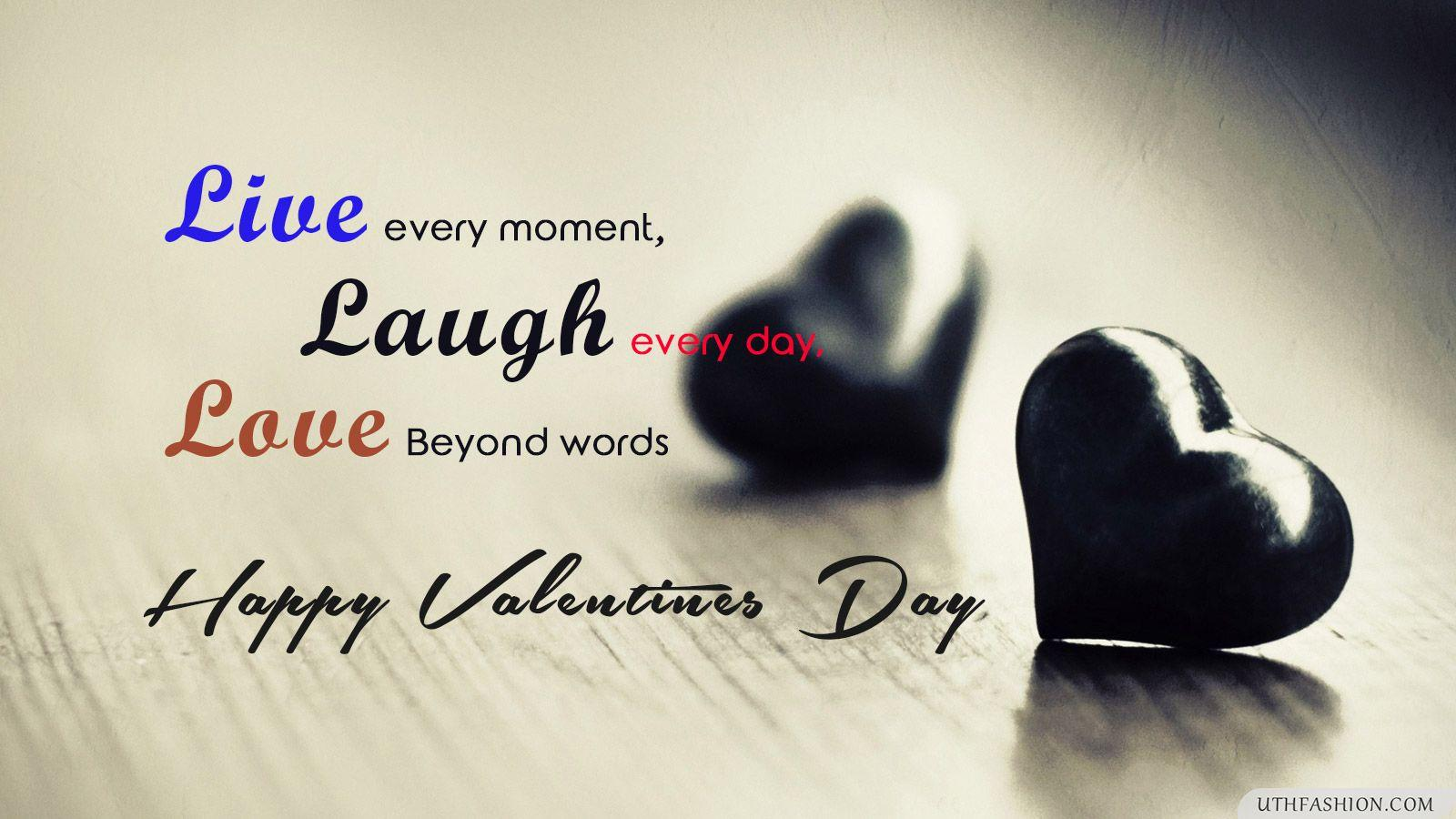 Beautiful Love Quotation Wallpapers Wallpaper Cave