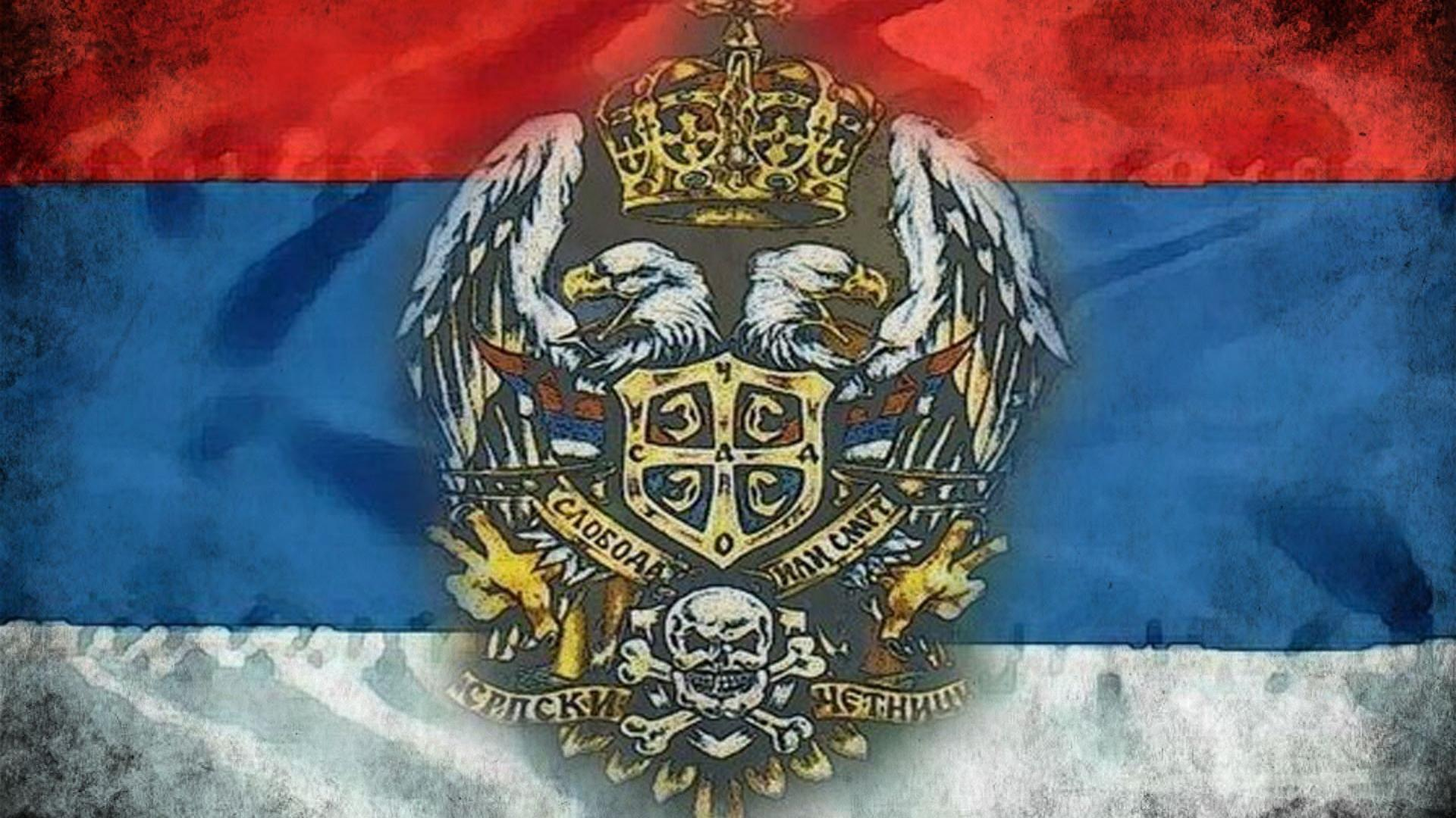 Serbia Wallpapers