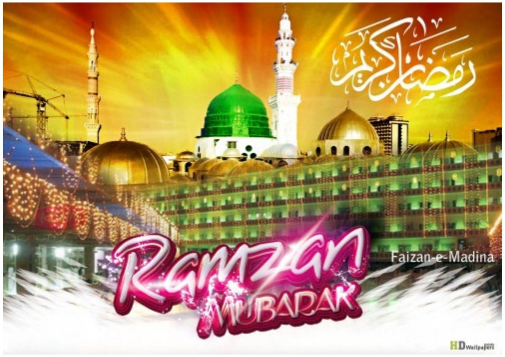 24 Ramadan Wallpapers HD Backgrounds Free Download