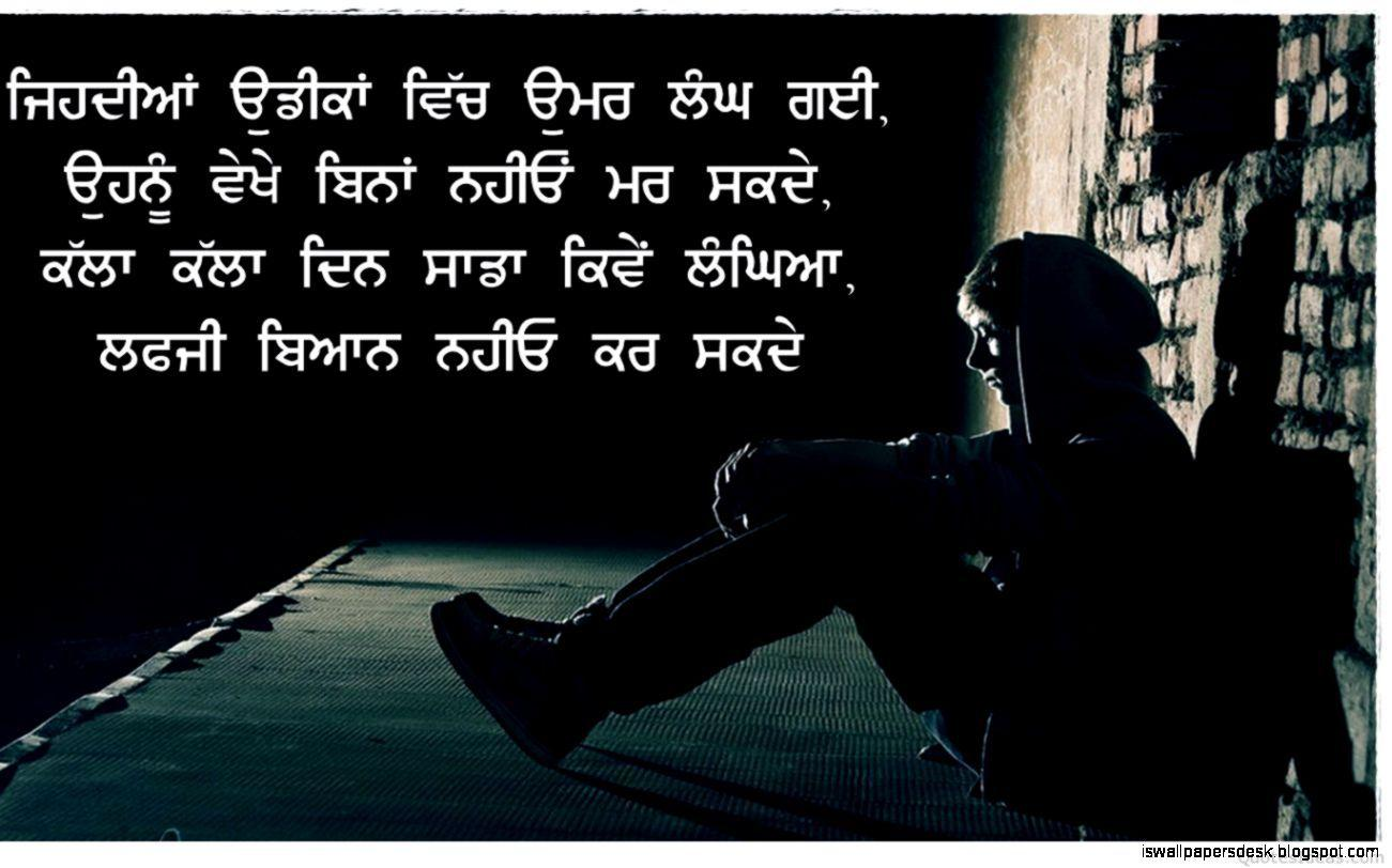 Sad and Alone Whatsapp Status and Images Free Download ... |Sad Alone Quotes In Hindi