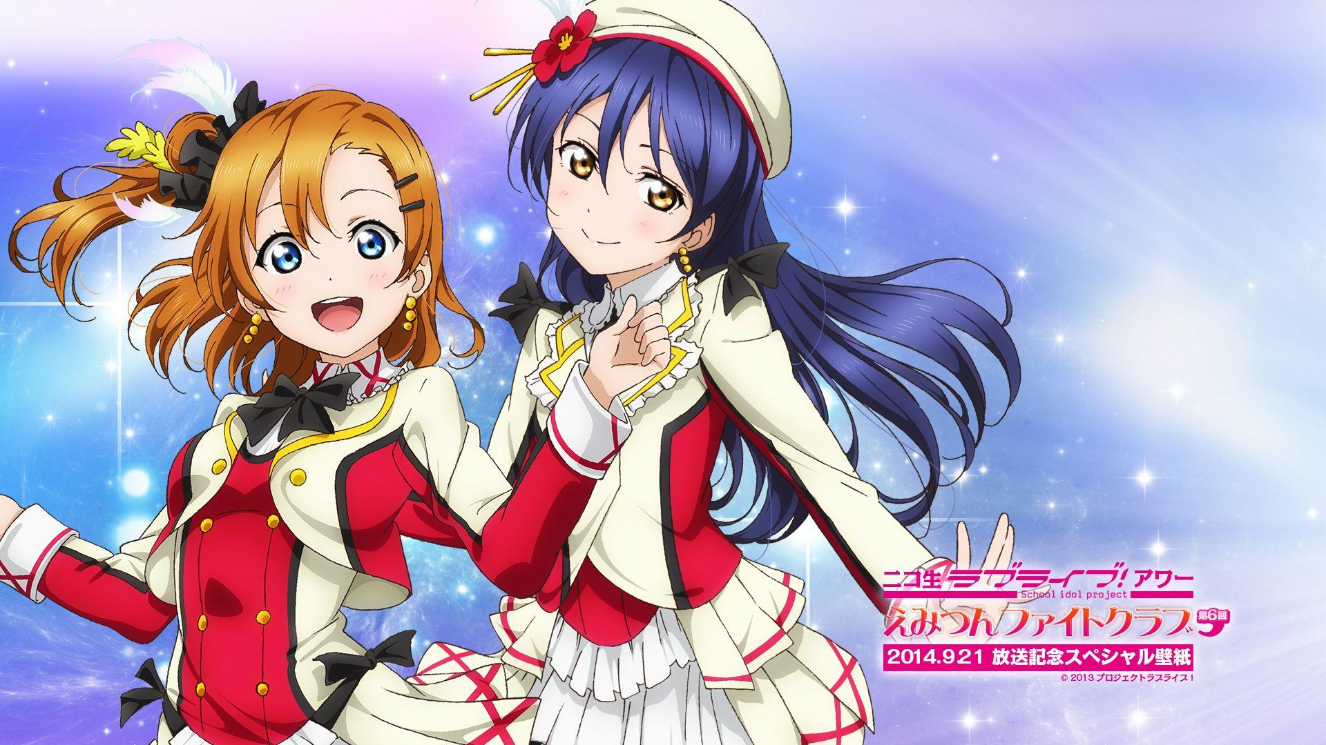 Love Live! HD Wallpapers - Wallpaper Cave