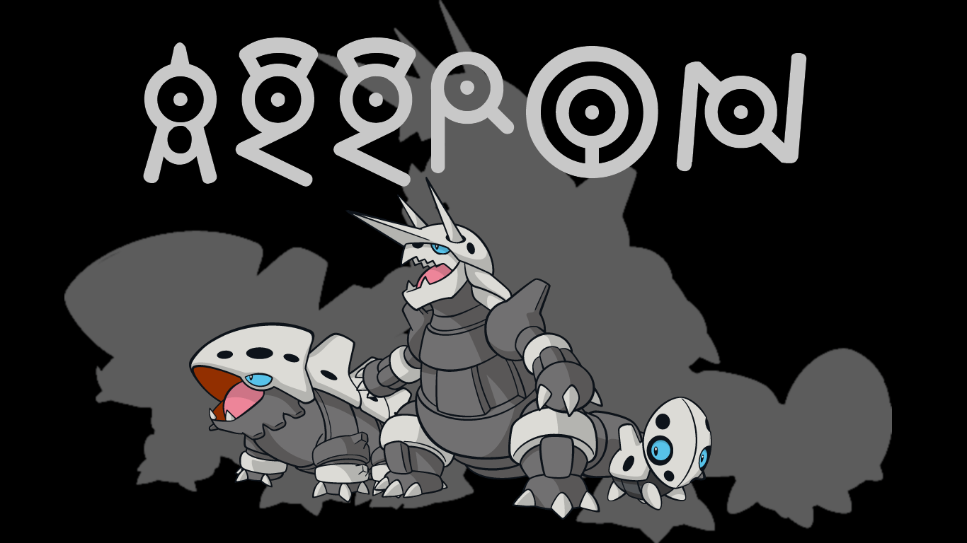 Aggron Background by JCast639 on DeviantArt
