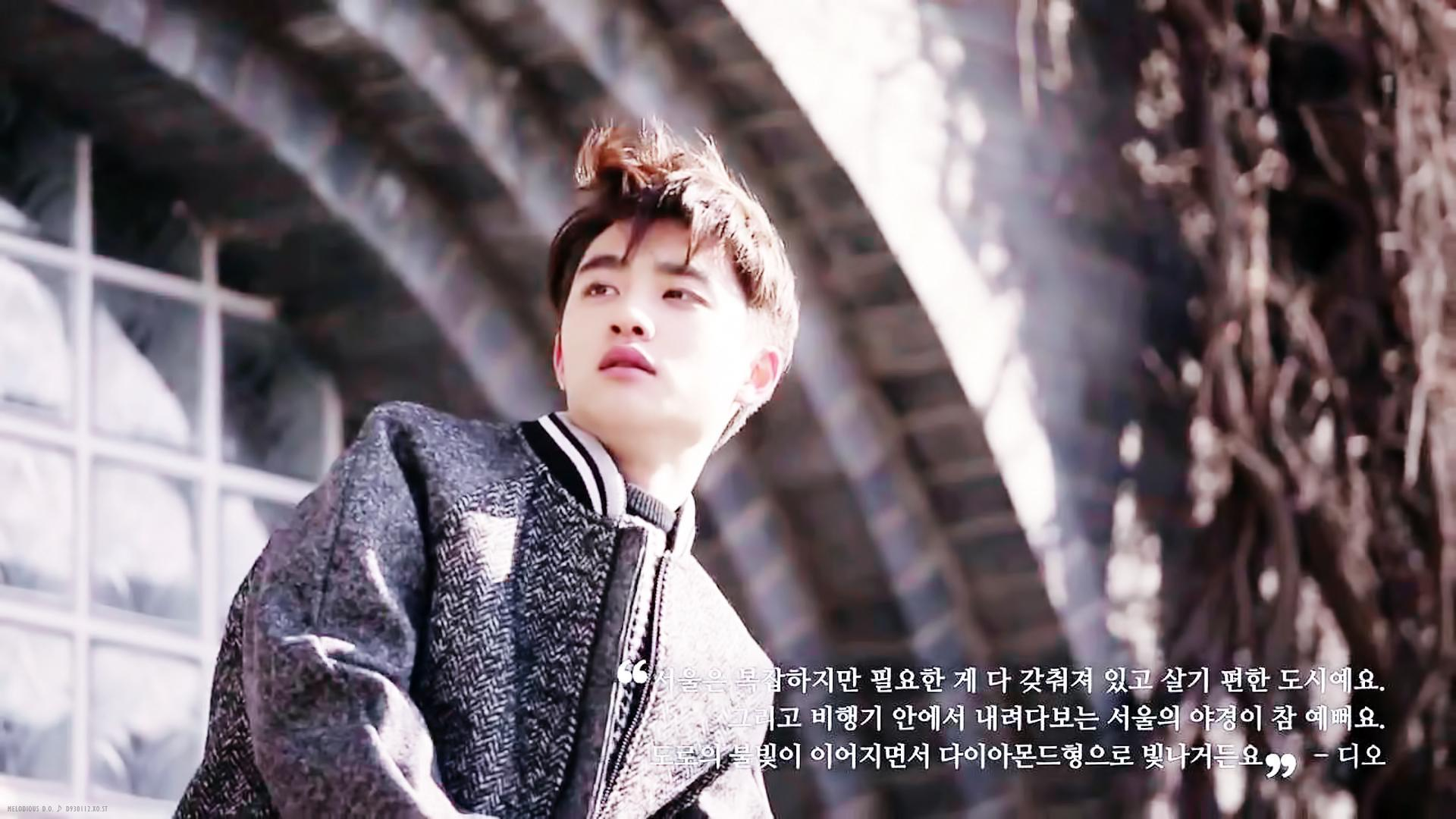 Do Kyung Soo Wallpapers Wallpaper Cave