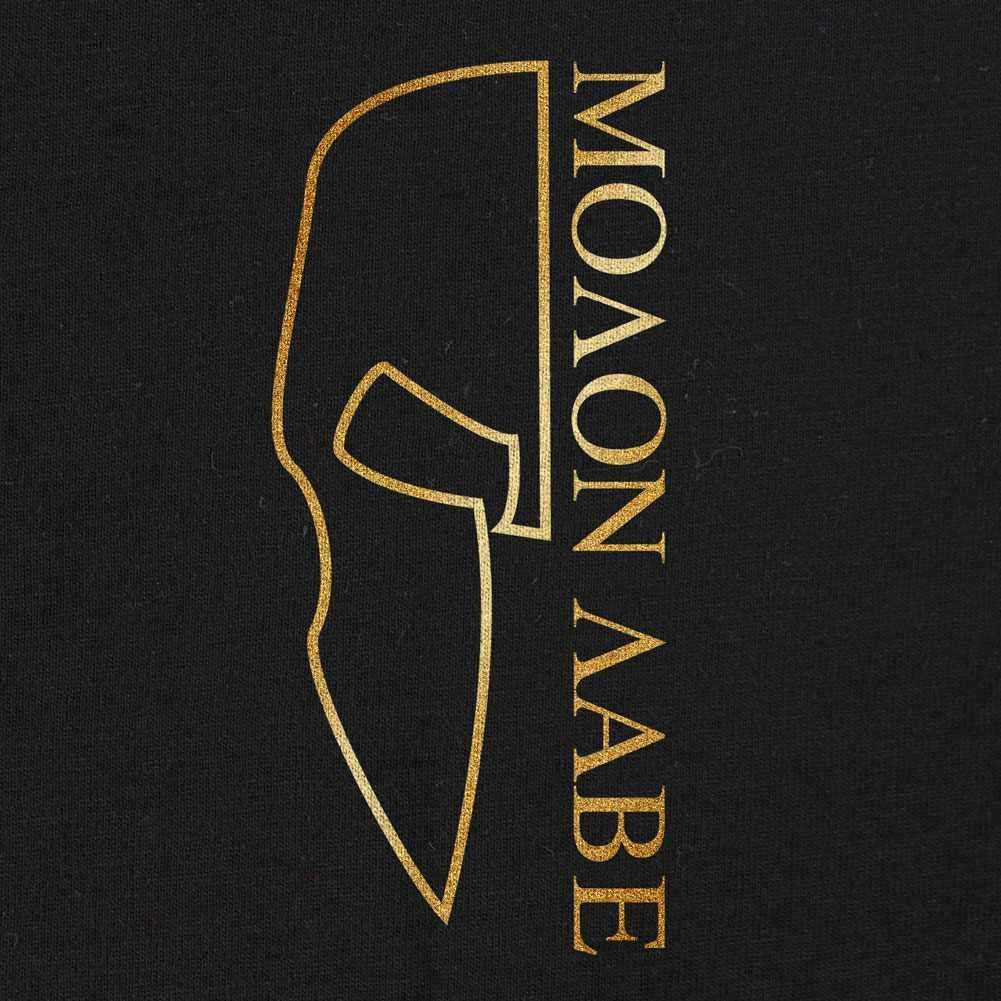 Molon Labe Wallpapers Wallpaper Cave