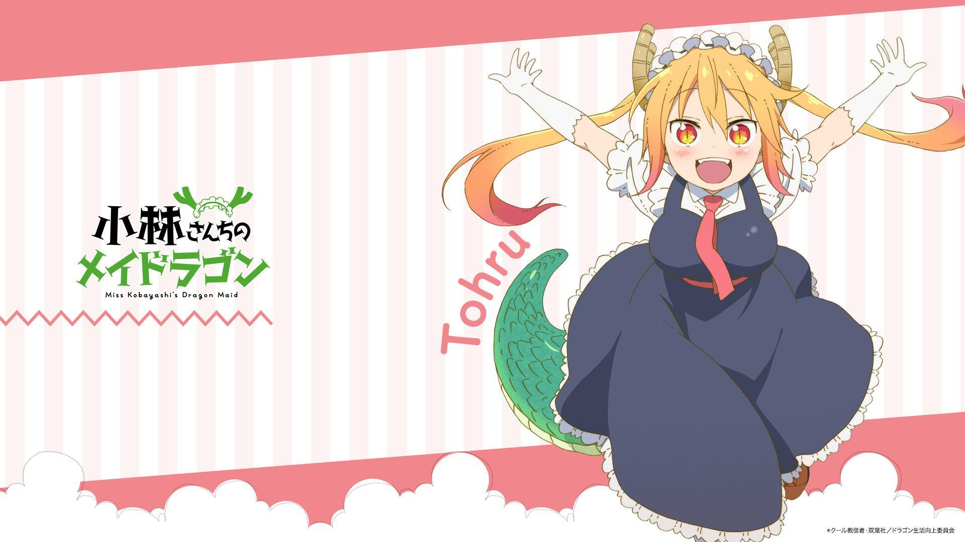 Miss Kobayashi S Dragon Maid Wallpapers Wallpaper Cave