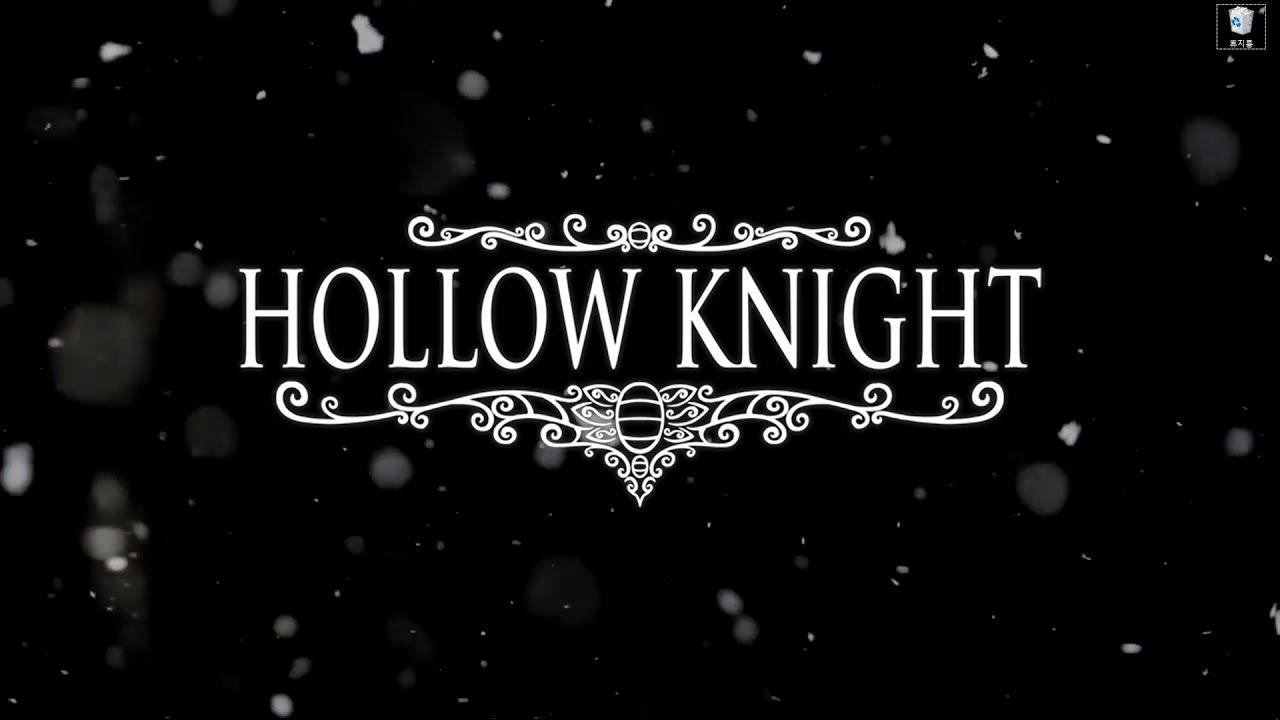 Hollow Knight Wallpapers Engine 06