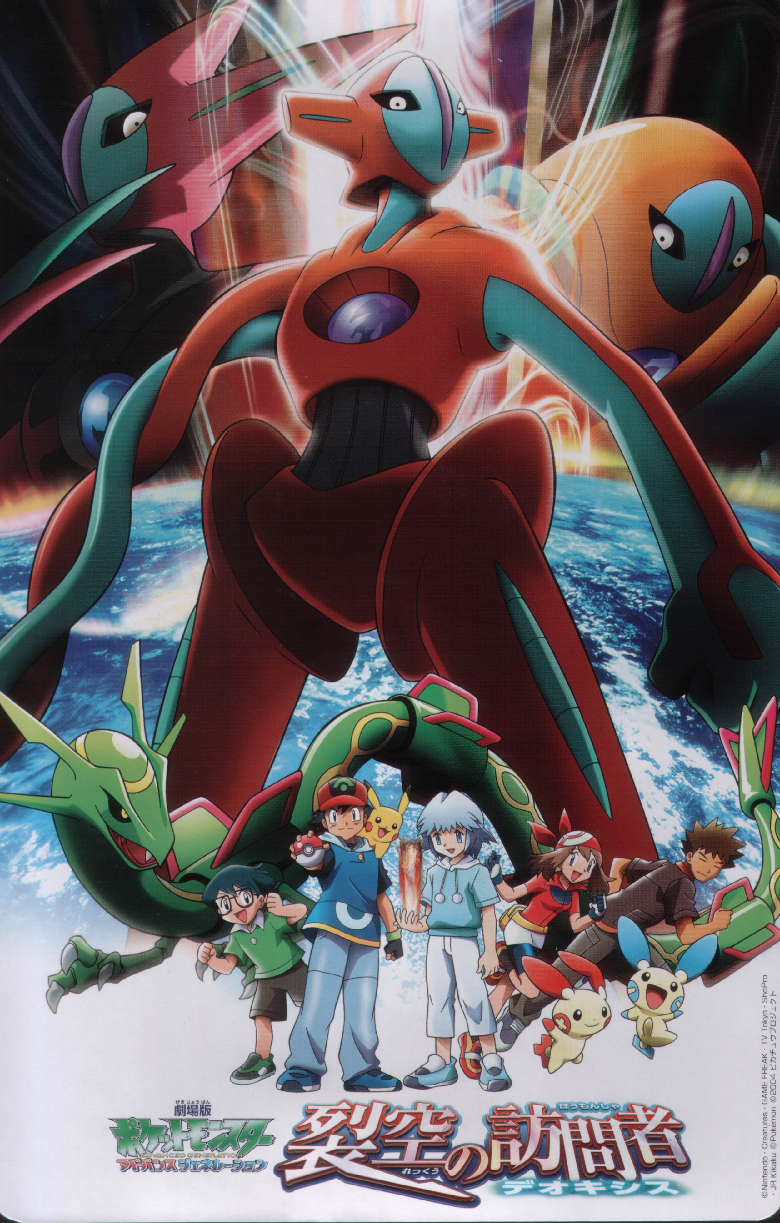 pokemon, movies, Pikachu, Ash Ketchum, Brock, posters, Deoxys