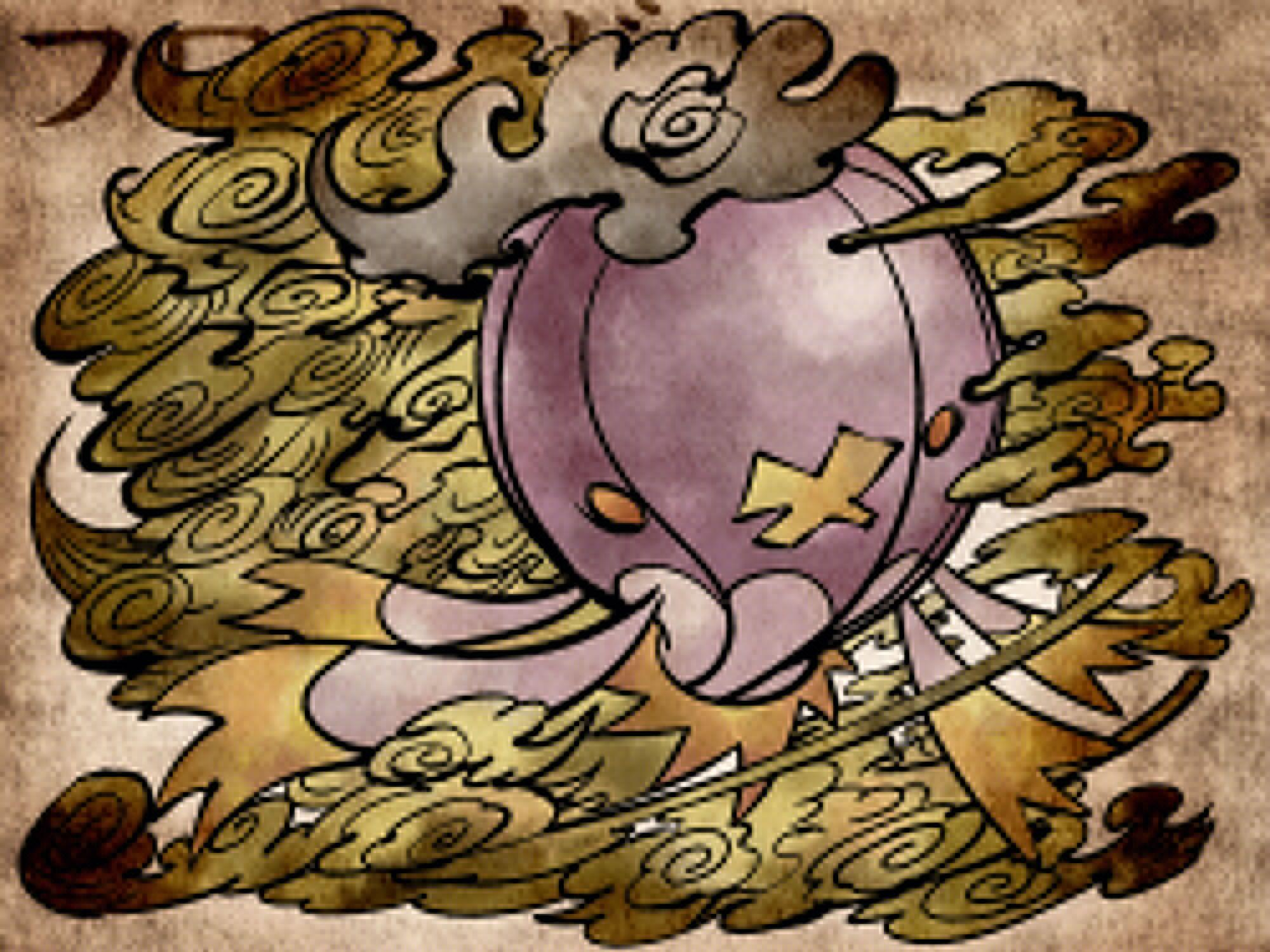 Drifblim - Pokémon - Wallpaper #1010034 - Zerochan Anime Image Board